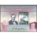 Eesti - 2003 Fr.R. Kreutzwald 200, **