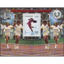 Paraguay - Lake Placid 1980 olümpia II, **