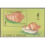 S.Tome and Principe - Atlanta 1996 olümpia, **