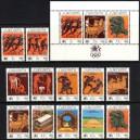 Suriname - Los Angeles 1984 olümpia, **