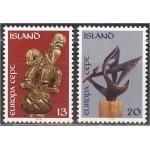 Island - Europa / CEPT, skulptuurid 1974, **