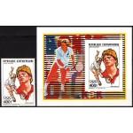 Kesk-Aafrika Vabariik - tennis, B. Becker 1988, **