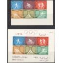 Liibüa - Tokyo 1964 olümpia, lõigatud **