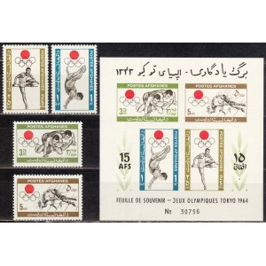 Afghanistan - Tokyo 1964 olümpia, **