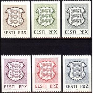 Eesti - Eesti vapp 1992 - rullimargid, **