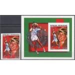 Kesk-Aafrika Vabariik - tennis, S. Graf 1988, **
