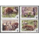 Afghanistan - loomad WWF 2004, **