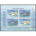 Iraan - loomad, kalad 2003, **