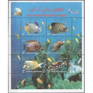 Iraan - kalad 2004, **