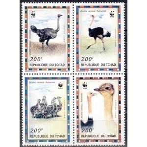 Tchad - linnud WWF 1996, **