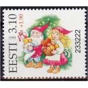 1999 Jõululoterii, puhas (MNH)