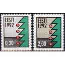 1992 Jõulud - kuusepuu, puhas (MNH)