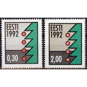 Eesti - jõulud 1992 (tavaline paber), **