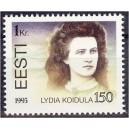 1993 150 a. Koidula sünnist, puhas (MNH)