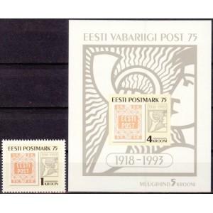 Eesti - 1993 Eesti postmark 75, **