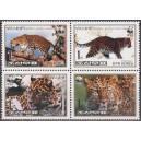 Põhja-Korea - loomad WWF 1998, **