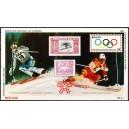 Boliivia - Calgary 1988 olümpia (II), **