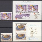 Korea - Seoul 1988 olümpia XIII, **