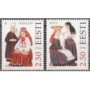Eesti - 1996 rahvariided Emmaste ja Reigi, **