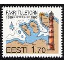 Eesti - 1995 Pakri tuletorn, **