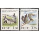 Eesti - 1995 Matsalu looduskaitseala, **