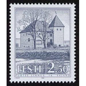 Eesti - 1996 Purtse linnus, **