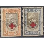 Eesti 1921, Eesti Punase Risti heaks U, templiga