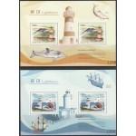 Põhja-Korea - tuletornid, fauna, laevad 2009, **