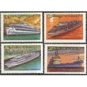 NSVL - laevad 1981, **