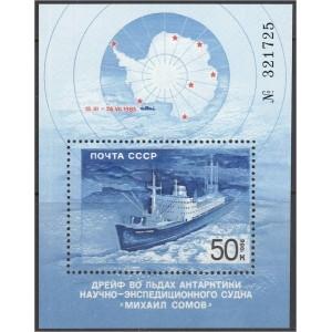 NSVL - laev 1986, **