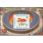 Salvador - Seoul 1988 olümpia, **