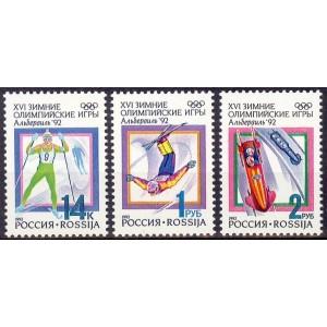 Venemaa - Albertville 1992 olümpia, **
