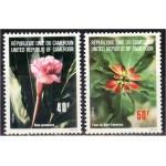 Kamerun - lilled 1976, **