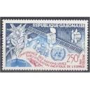 Gabon - kosmos 1982, **