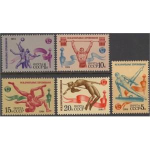 NSVL - sportmängud 1984, MNH