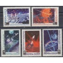 NSVL - kosmos 1967, **
