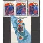 NSVL - kosmos 1984, MNH