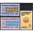 Küpros - Montreal 1976 olümpia, **