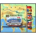 Ungari - laevad 1981, lõigatud **