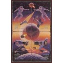 Venemaa - kosmos 1992, MNH