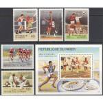 Niger - Montreal 1976 olümpia, **