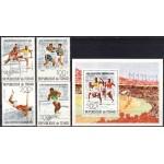 Tchad - Montreal 1976 olümpia, **