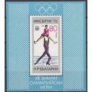 Bulgaaria - Innsbruck 1976 olümpia, plokk I **