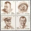 NSVL - kosmos J.Gagarin 1991, MNH