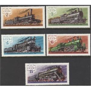 NSVL - rongid (vedurid) 1979, **