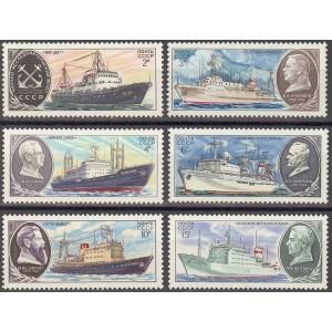 NSVL - laevad 1980, **
