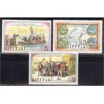 Aitutaki - 500 a. Ameerika avastamisest 1992, **
