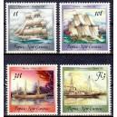 Papua New Guinea - purjelaevad 1988 (III), **