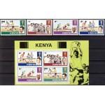Keenia - jalgpalli MM ajalugu, MNH