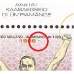 Eesti - Atlanta 1996 olümpia, erim I **